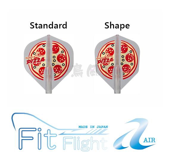 Fit-FitFlight-Air-Pizza
