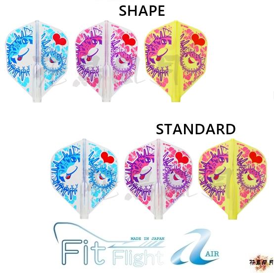 Fit-FitFlight-Air-Puffer-Fish