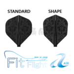 Fit-FitFlight-Air-STEALTH