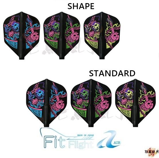 Fit-FitFlight-Air-Shinigami