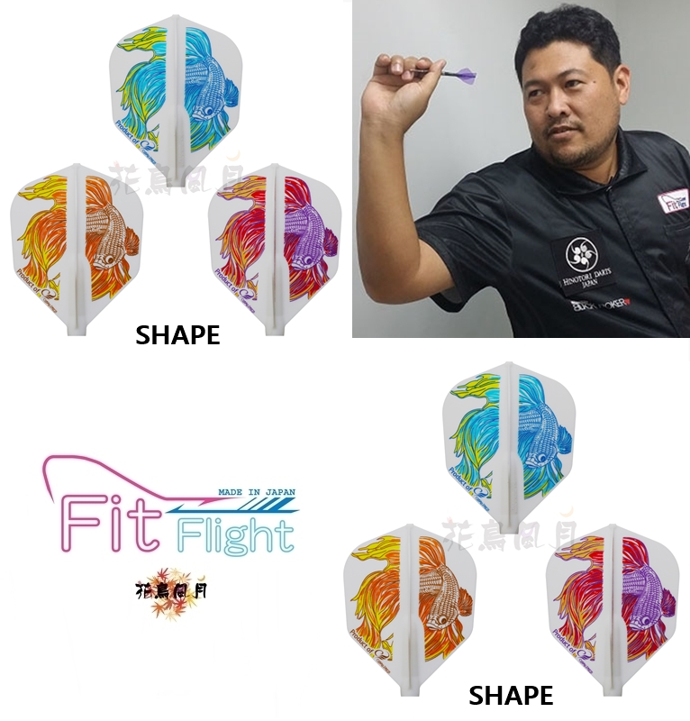 Fit-FitFlight-Attapol-Eupakaree2