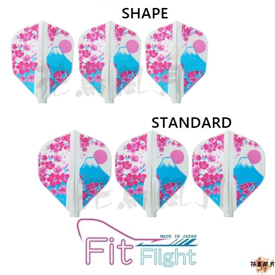 Fit-FitFlight-Bloom.jpg