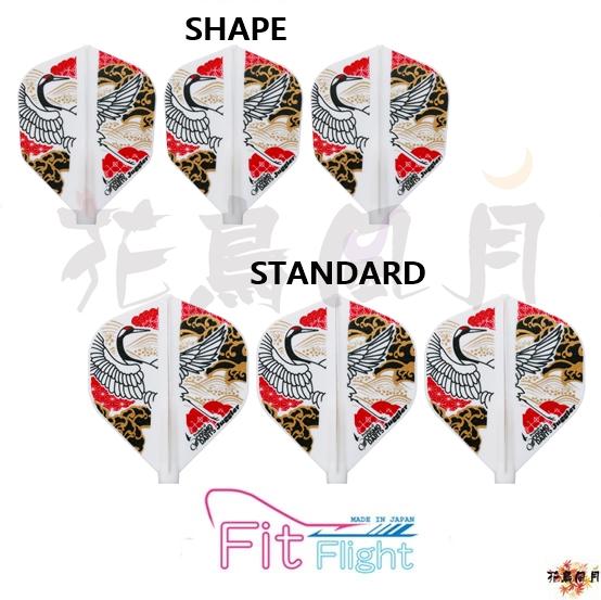 Fit-FitFlight-Crane