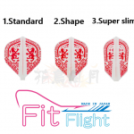 Fit-FitFlight-Crest