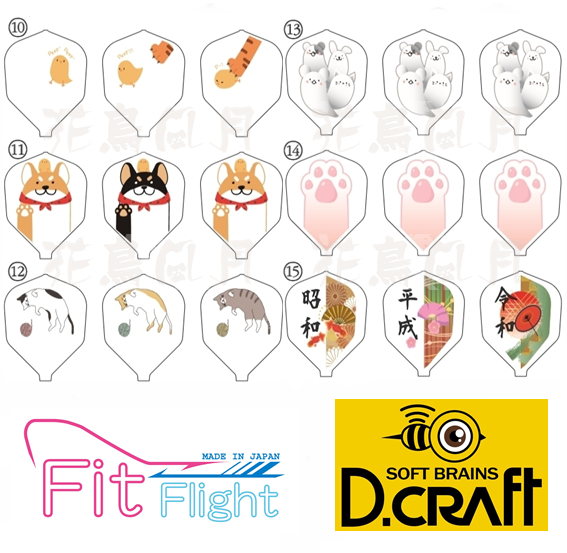 Fit-FitFlight-DCRAFT-2019-02.png