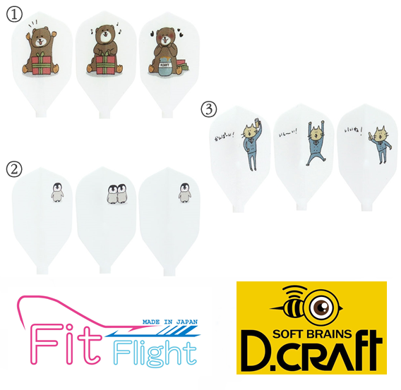 Fit-FitFlight-DCRAFT-201910.png