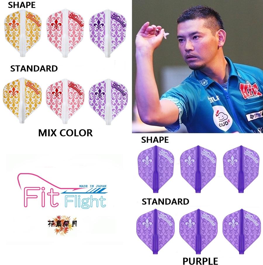 Fit-FitFlight-EGUCHI3