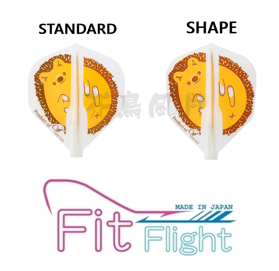 Fit-FitFlight-Hedgehog.png