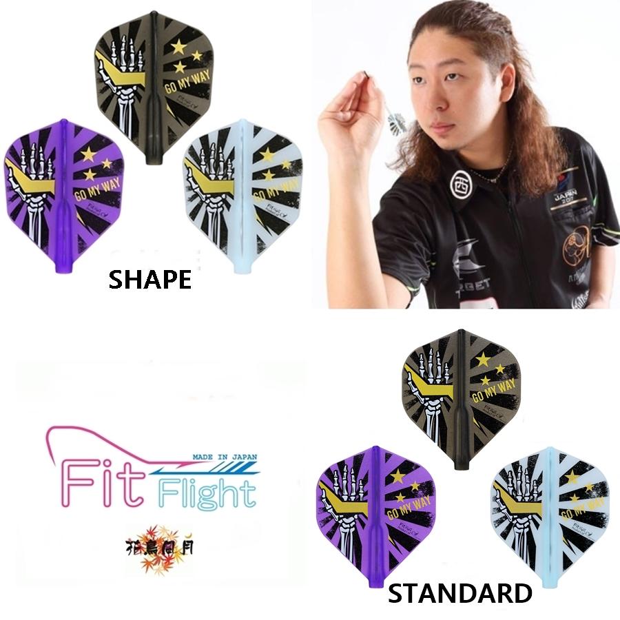 Fit-FitFlight-HidekiAizono2-shape-std