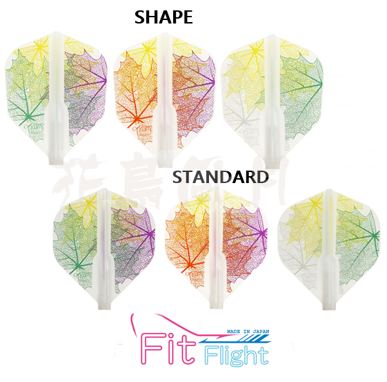 Fit-FitFlight-Leaf2