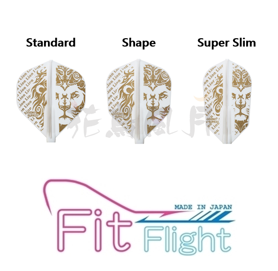 Fit-FitFlight-Lion