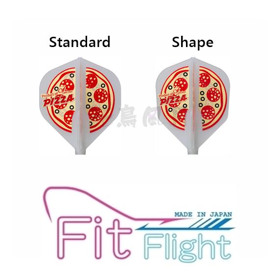 Fit-FitFlight-Pizza