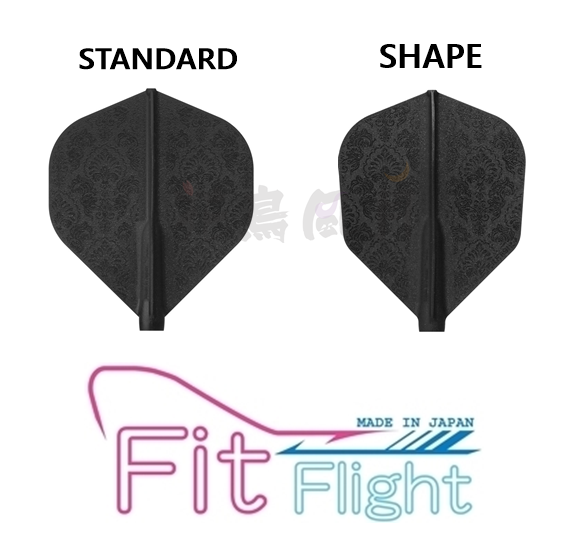 Fit-FitFlight-STEALTH