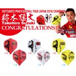 Fit-FitFlight-TBtakehiro2016-Champion-std