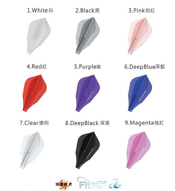 Fit-FitFlightAIR-3pcs-10-Wshape-1.jpg