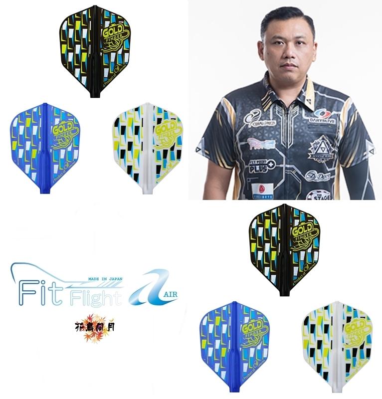 Fit-FitFlightAIRxHarithLim4-SH