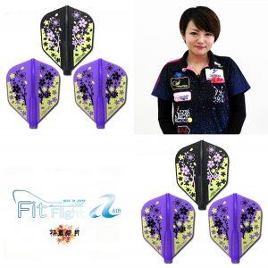 Fit-FitFlightAIR-Juggler-Queen-iwatanatumi