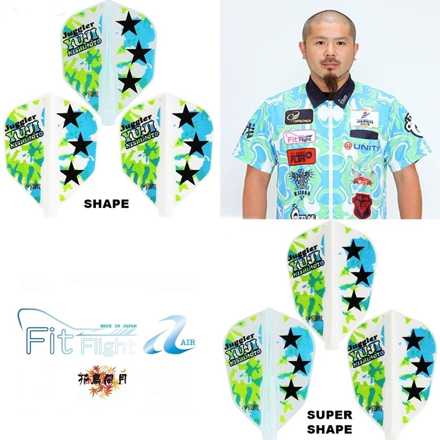Fit-FitFlightAIR-Juggler-nisimotoyuuzi-1.jpg