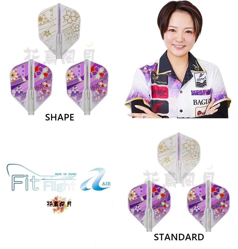 Fit-FitFlightAIR-Natsumi-Iwata-3