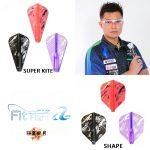 Fit-FitFlightAIR-RoydenLam3