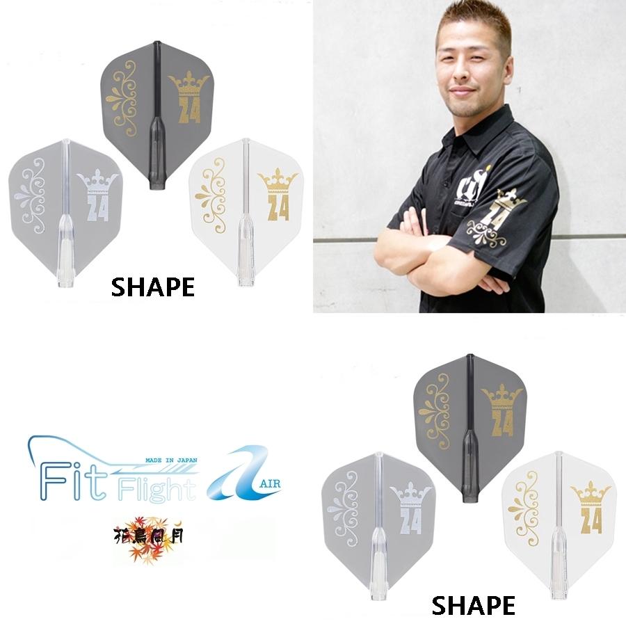 Fit-FitFlightAIRxAkamatsuDaisuke3-SH