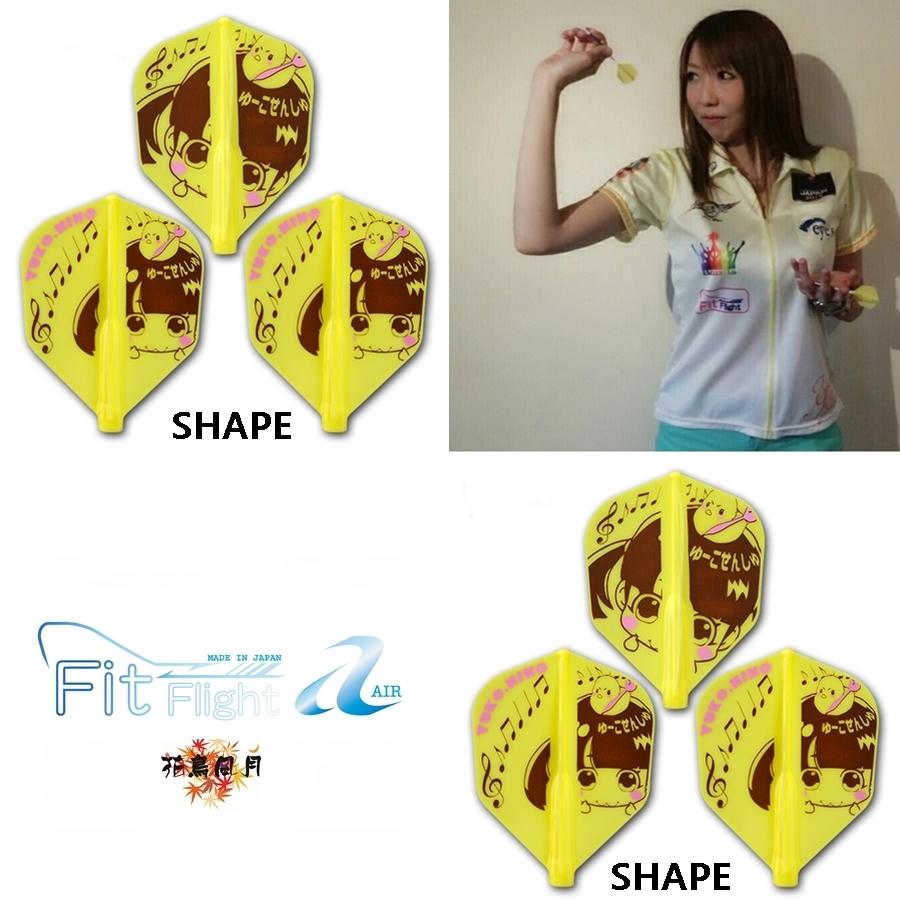 Fit-FitFlightAIRxHINO-SH