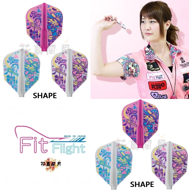 Fit-FitFlightAIRxJugglerQ-KawakamiMana2