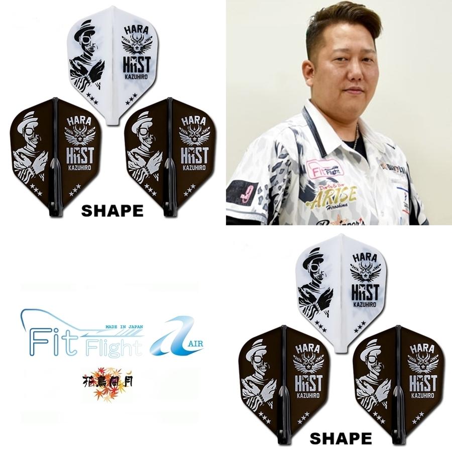 Fit-FitFlightAIRxKazuhiro-HARA