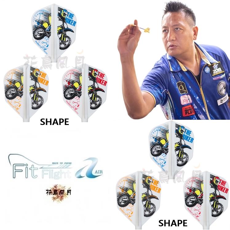 Fit-FitFlightAIRxPUPO-TENG-LIEH2