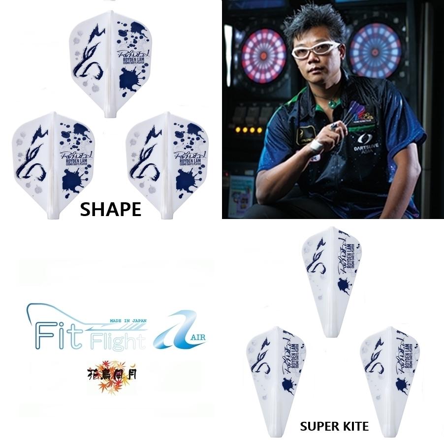 Fit-FitFlightAIRxRoydenLam2