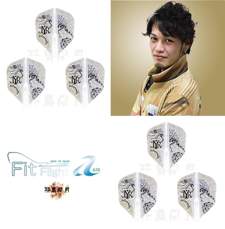 Fit-FitFlightAIRxSATOYUTARO-SH