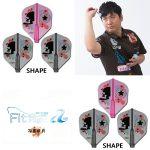 Fit-FitFlightAIRxShin-Higashida