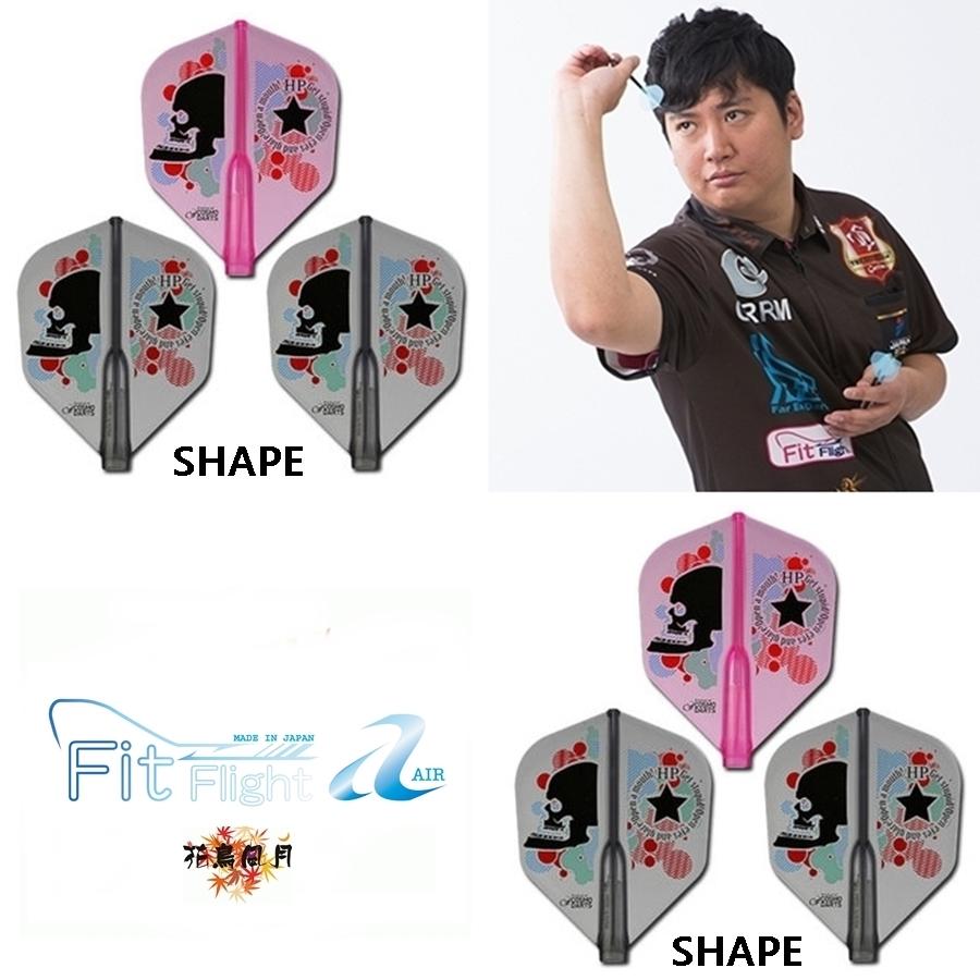 Fit-FitFlightAIRxShin-Higashida.jpg