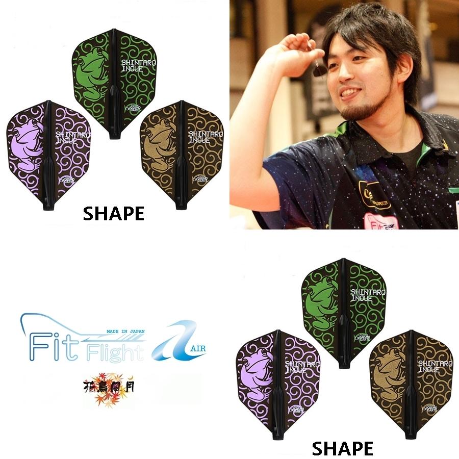 Fit-FitFlightAIRxShintaro2-SH