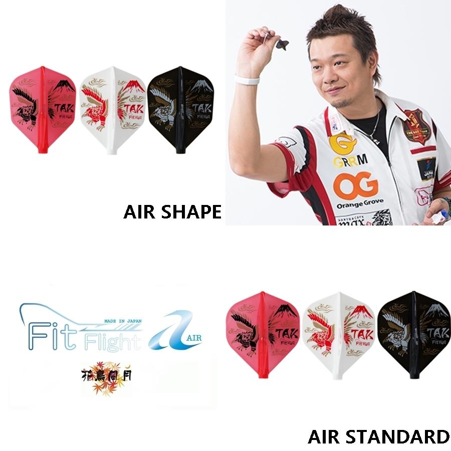 Fit-FitFlightAIRxTBtakehiro3-StdSha