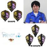 Fit-FitFlightAIRxYokumotoShogo3