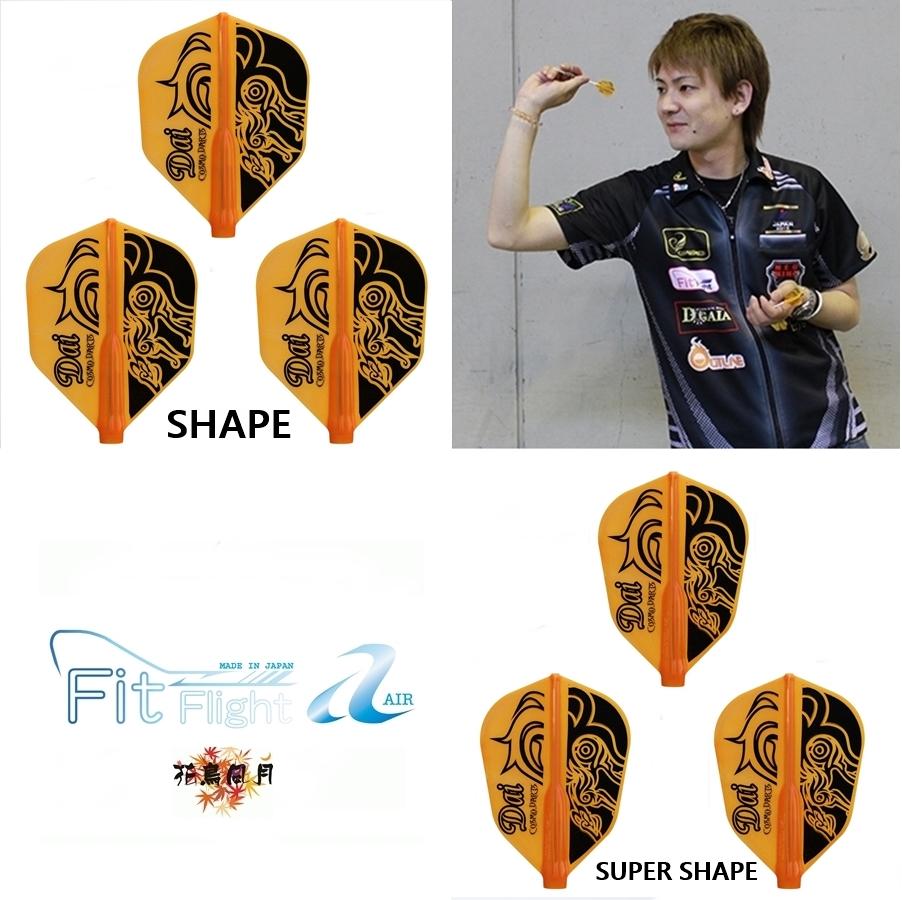 Fit-FitFlightAIRxfujiidaisuke-ShapeSuperShape-1.jpg