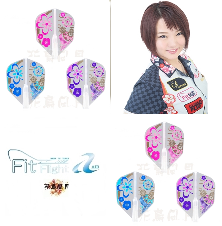 Fit-FitFlightAIRxiwatanatsumi2-SH