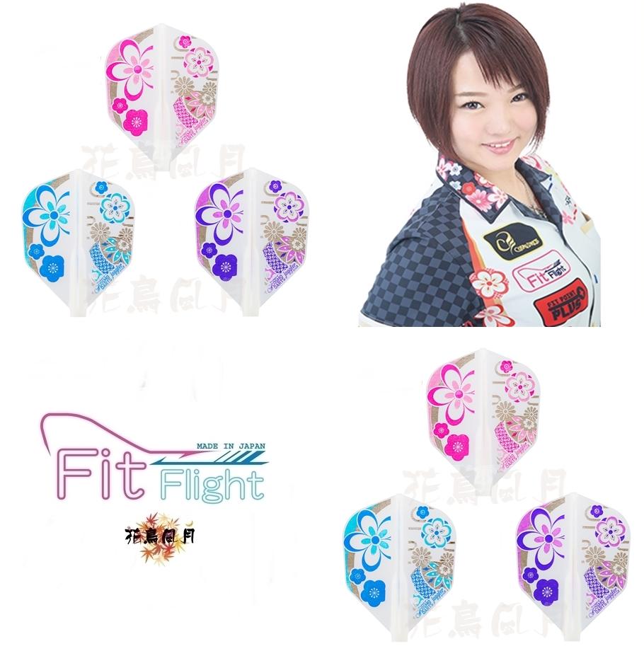 Fit-FitFlightxiwatanatsumi2-SH
