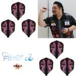 Fit-FitFlightAIRxumeda2-SH