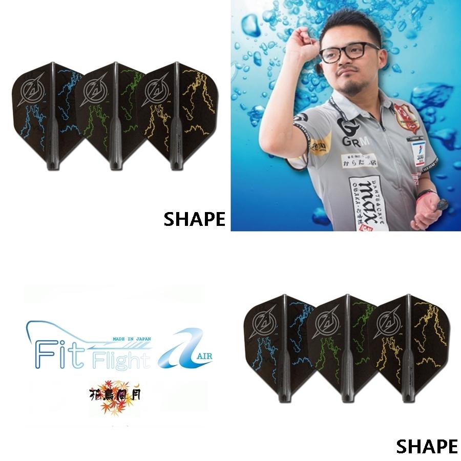 Fit-FitFlightx-asakuraseiya-SH.jpg