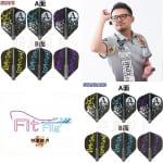 Fit-FitFlightxASAKURASEIYA3