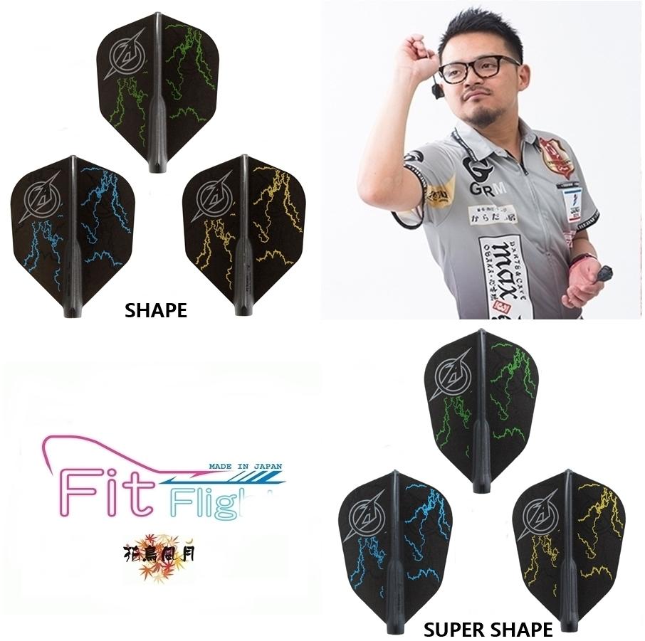 Fit-FitFlightxASAKURASEIYA2