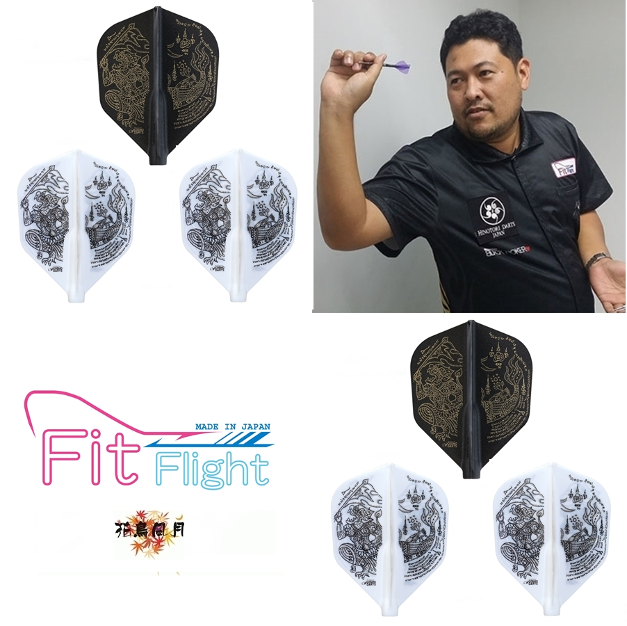 Fit-FitFlight-Attapol-Eupakaree