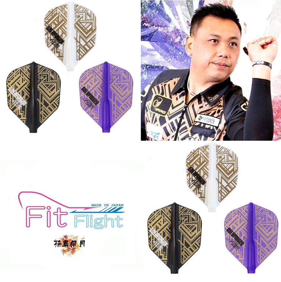 Fit-FitFlightxHarithLim3-SH