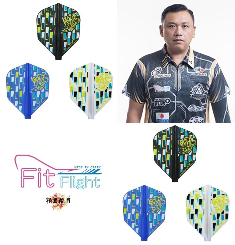 Fit-FitFlightxHarithLim4-SH