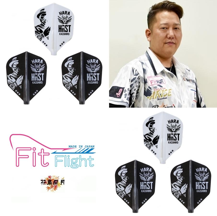 Fit-FitFlightxKazuhiro-HARA