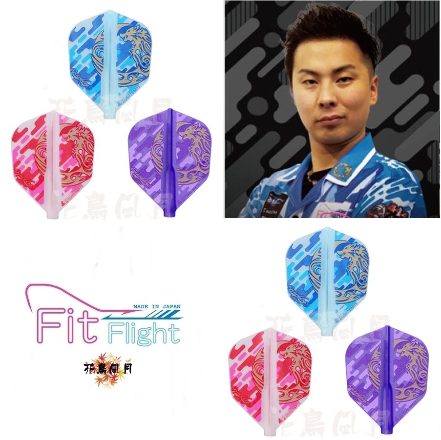 Fit-FitFlightxOosiroMasaki2-SH