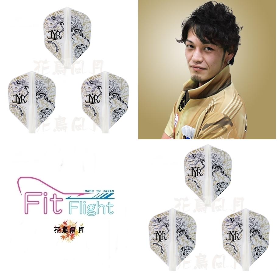 Fit-FitFlightxSATOYUTARO-SH