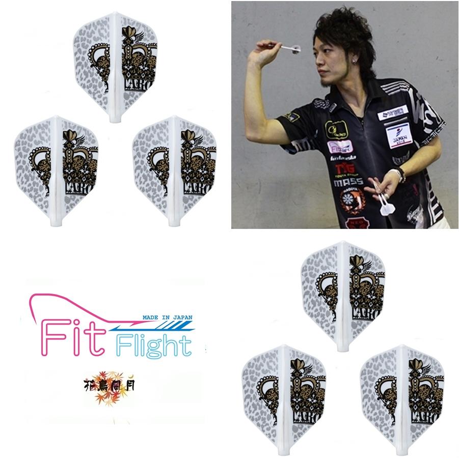 Fit-FitFlightxSATOYUTARO1-SH
